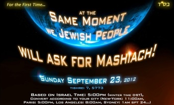 World wide jewish prayer for Mashiah